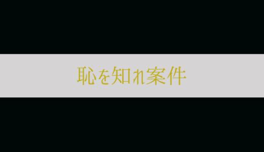 おすすめアイテム6選!
