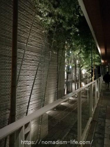 星野リゾート界箱根回廊